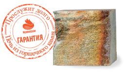 periklaasi_ja_leima_RUS